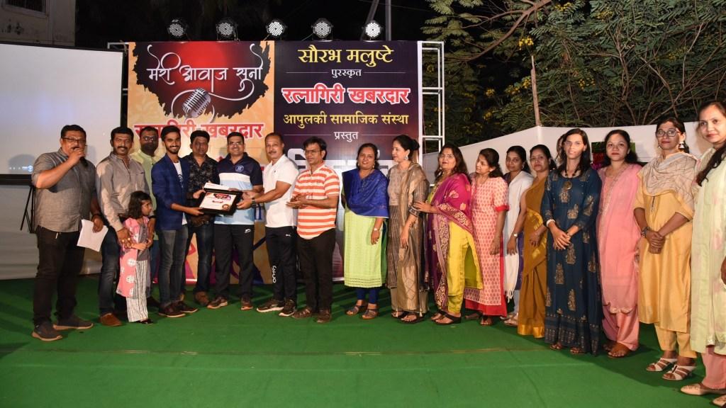 कराओके गीत गायन स्पर्धेचा ठरला इशान पाळेकरविजेता https://ratnagirikhabardar.com/?p=10624pic.twitter.com/XN2AyVEbts