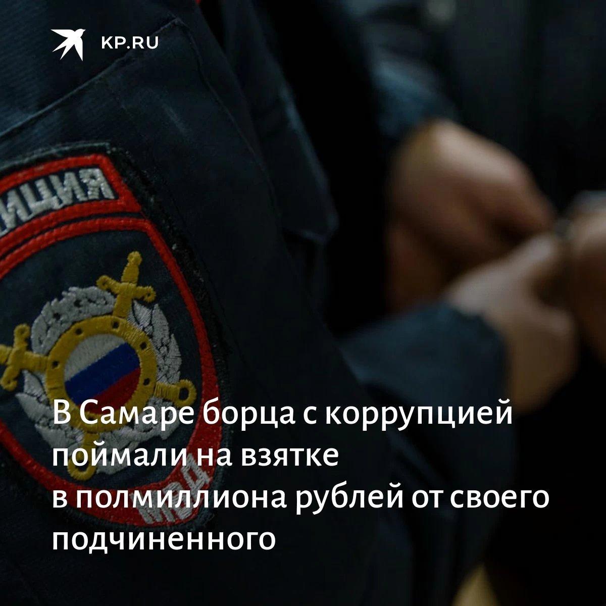 фото символики борцов с коррупцией может быть элегантным
