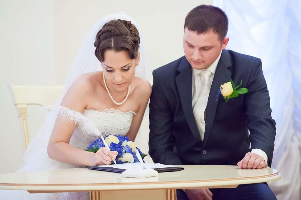 свадьба фото загс красивые города мире