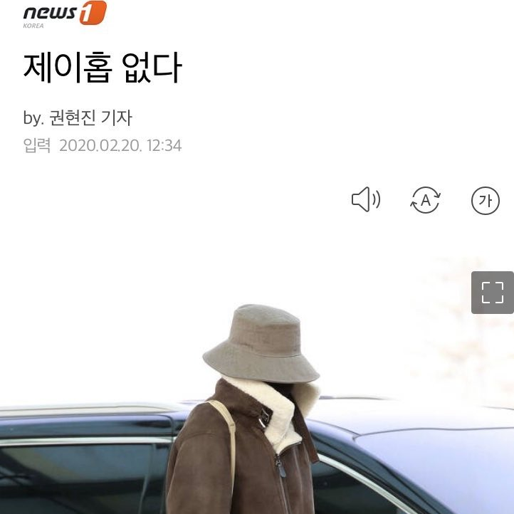 article title : J-hope is not here <br>http://pic.twitter.com/pzTtuPw8s5