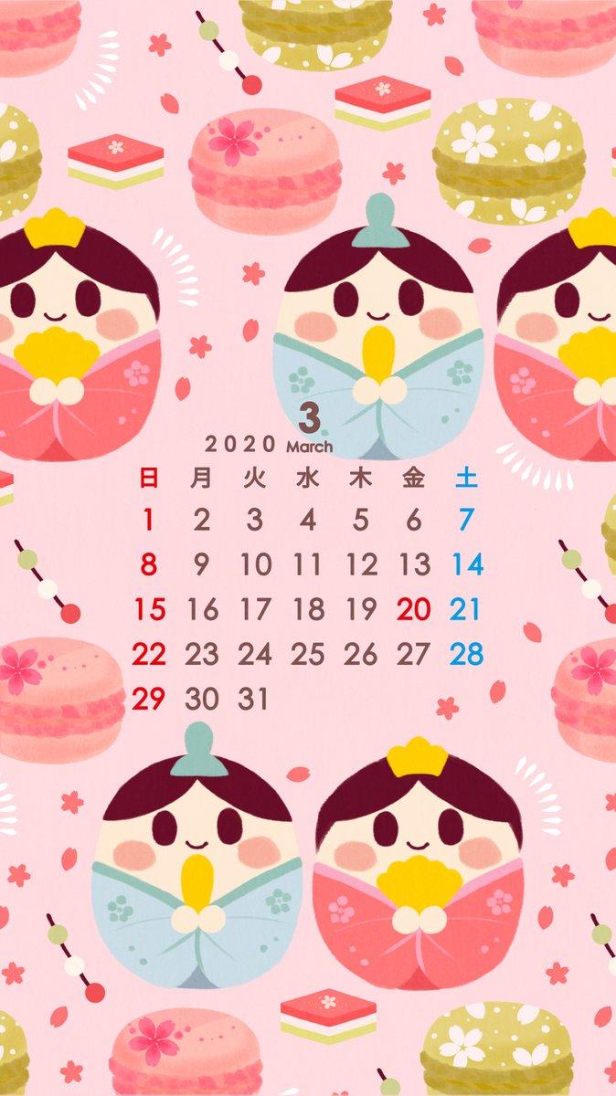 ট ইট র Omiyu みゆき ひなまつりな壁紙カレンダー 3月