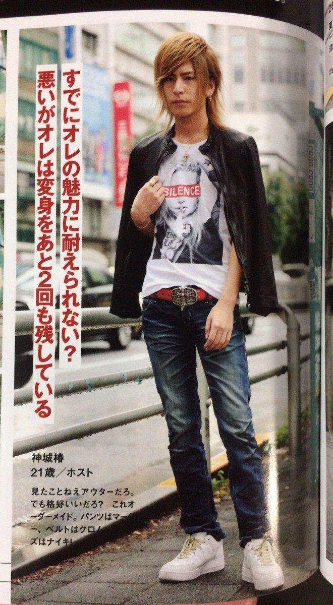 平成の最先端ファッション紙 メンズナックル