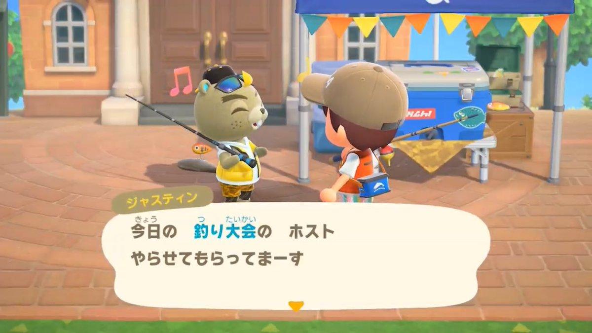 #NintendoDirectJP #あつまれどうぶつの森 #どうぶつの森ダイレクト 「ジャスティン」が「ビーバー」という高度なニンテンドージョークを俺は見逃してないからな