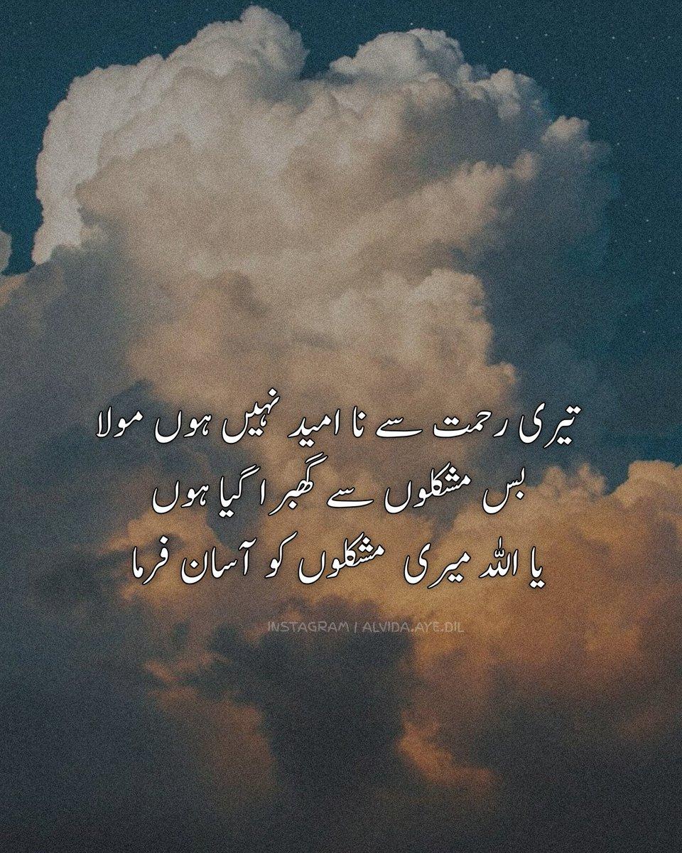 Pakistani Drama Alvida Songs Lyrics By Hum Tv Eyesmania 5