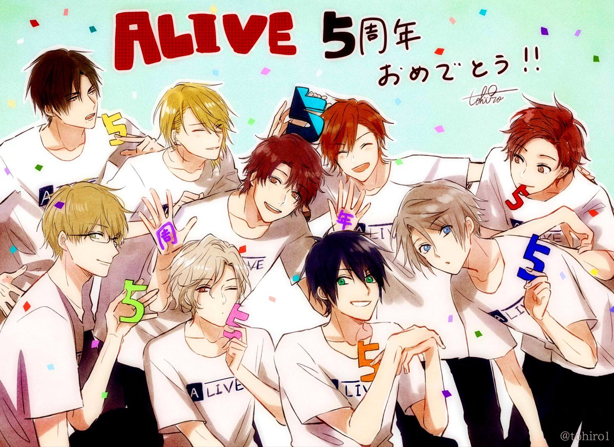 【ALIVE】🎉5周年おめでとう!🎉そして、有難う御座います☺️#ALIVE5周年#ALIVE
