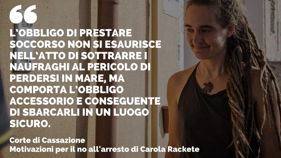 #CarolaRackete