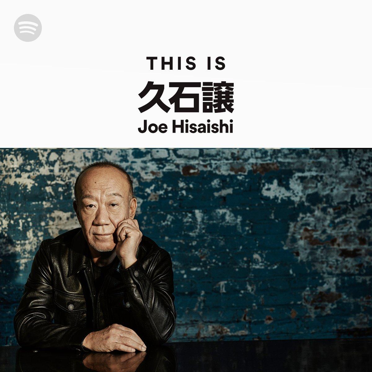 ジブリ音楽をはじめ、多くの名曲生み出してきた #久石譲 さん (@official_joeh) の楽曲も🎶プレイリスト