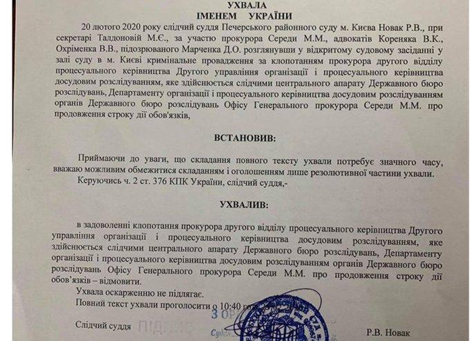 Убийство Шеремета: прокурор Зузак принес в суд данные экспертизы, которая не смогла установить рост убийцы - Цензор.НЕТ 4348