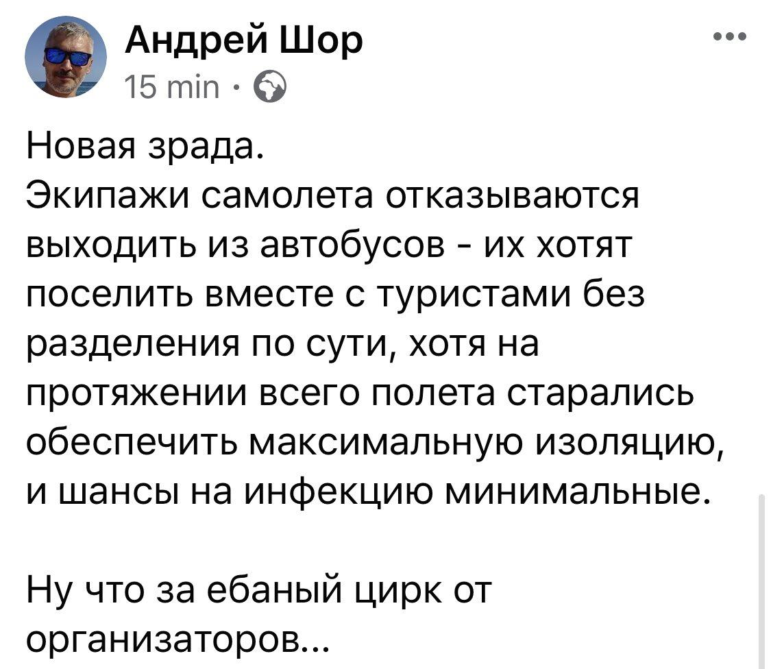"""""""От добровольцев не было отбоя"""", - Геращенко о том, как отбирали летчиков, врачей и полицейских для эвакуации украинцев из Китая - Цензор.НЕТ 3853"""