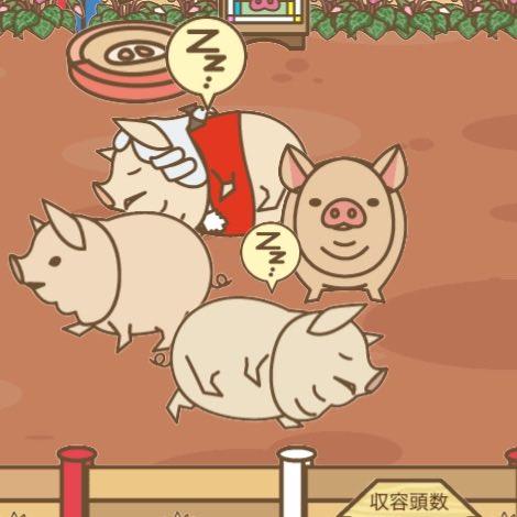 【ようとん場MIX】本格豚育成ゲーム 豚を育てて出荷しよう #ようとん場MIX #yotonmixおはようございます。いよいよイベが開始になりますね🐽🐽🐽✨✨仕事の合間になると思いますが、マイペースでやりたいと思います。今日も宜しくお願いします🍀🐽🌸❣️