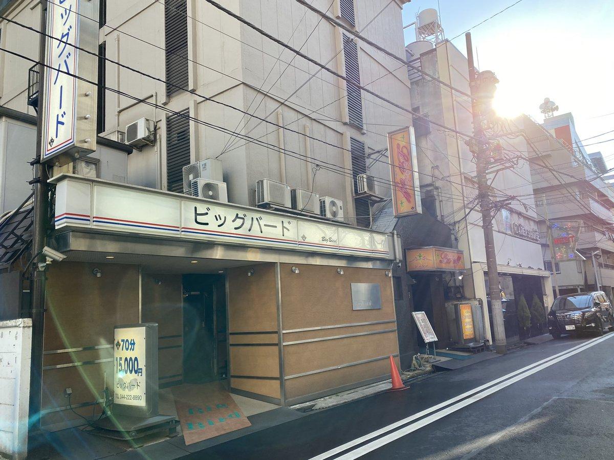 ピンサロ 日本