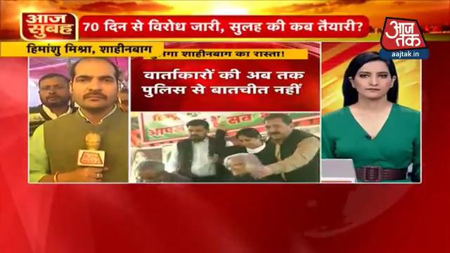 क्या शाहीन बाग पर बात से बनेगी बात?#ATVideo @aviralhimanshuअन्य वीडियो: http://m.aajtak.in/videos/