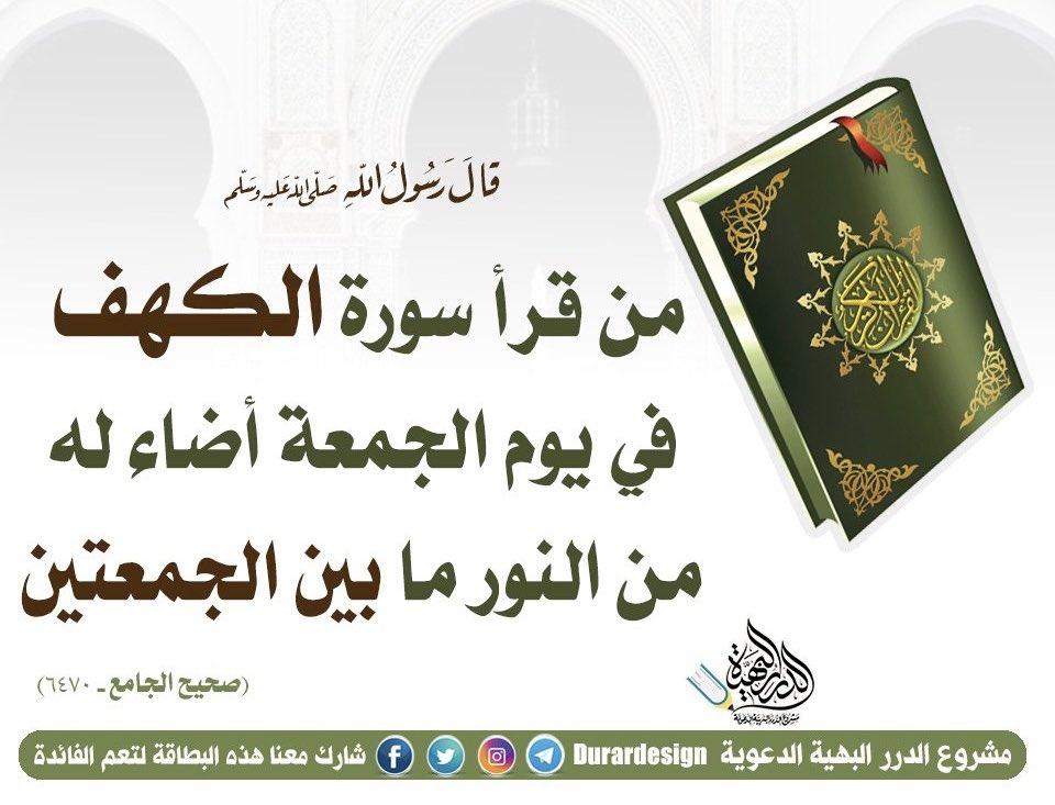 #Bahrain #Oman #UAE #Kuwait #GCC #KSA #Saudi #Qatarpic.twitter.com/nTJWWJs84w