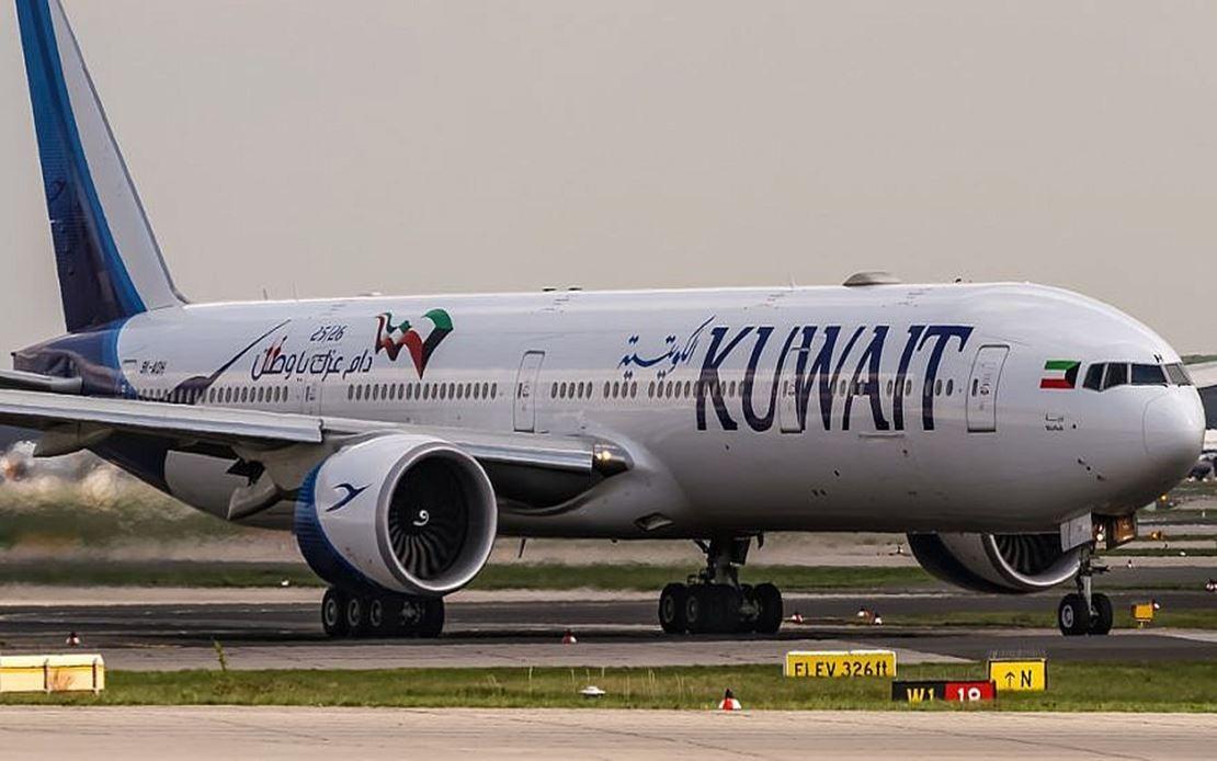COVID-19: Kuwait Airways gantung penerbangan keluar,masuk dari Iran https://www.bernama.com/bm/news.php?id=1815462…pic.twitter.com/J6979Bs6TA