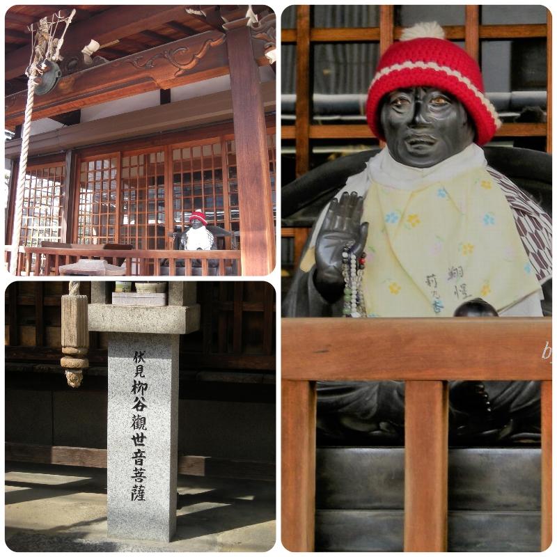 陽射しは春めいてきましたが まだまだ寒いですね・・・  ニット帽が妙にしっくりくるんだって気づきました  #京都  #京都散策  #京都ぶらり #kyoto #japan #photography   #キリトリセカイ #風景 #伏見 #柳谷観音 #ファインダー越しの私の世界  #写真で伝えたい私の世界 #yolo #fun #帽子 #仏像