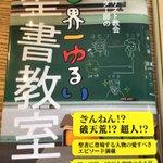 Image for the Tweet beginning: ついに@kamiumach さんが出したこの二冊を購入。かなり前から気になっていたので。 #上馬キリスト教会