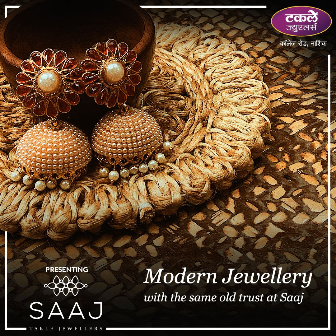 Takle jewellers bring to you a long range of beautiful jewellery at Saaj. Check out hundreds of unique designs and colourful jewellery at http://saaj.design . . . . #Saaj #TakleJewellers #ImitationJewellery #ImitationJwellery #ImitationJewelryeStore #ImitationJewelleriespic.twitter.com/PTV6EzdYkb