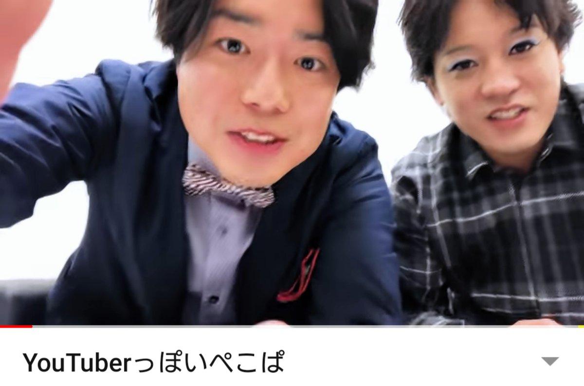 ぱ チャンネル ぺこ