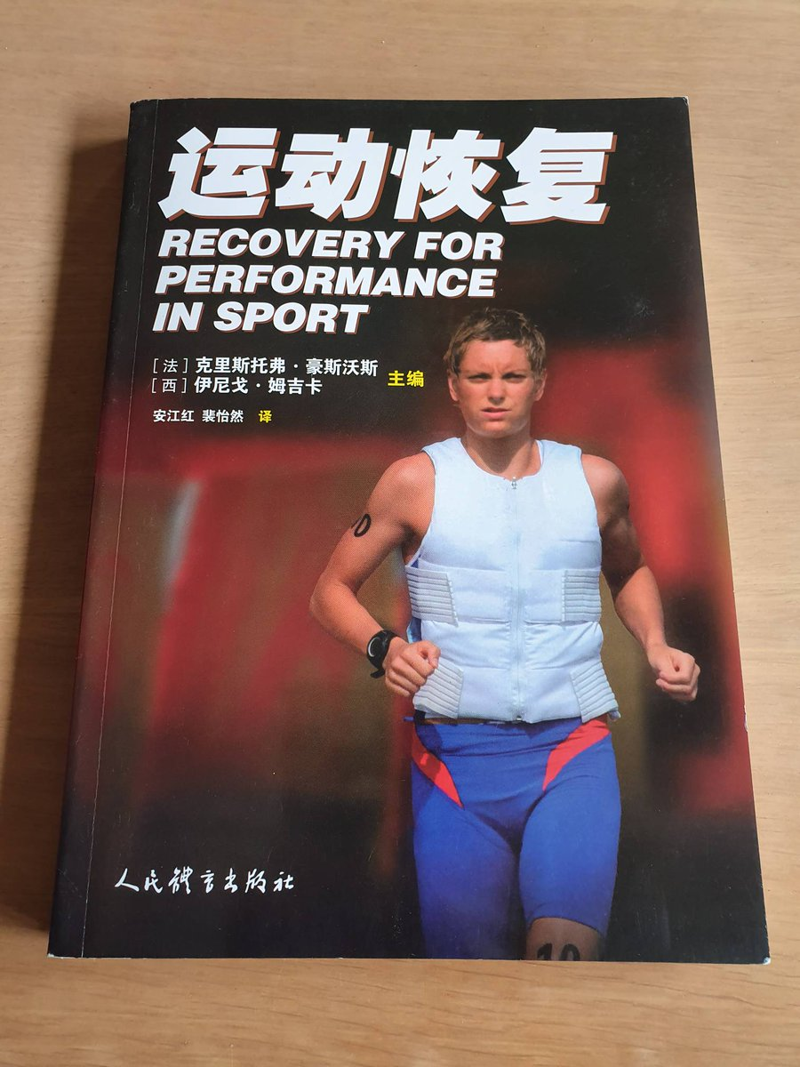 """Our @humankinetics book with @HausswirthC """"Recovery for Performance in Sport"""" is now available in Chinese. Wow!pic.twitter.com/E77SJobNcl"""