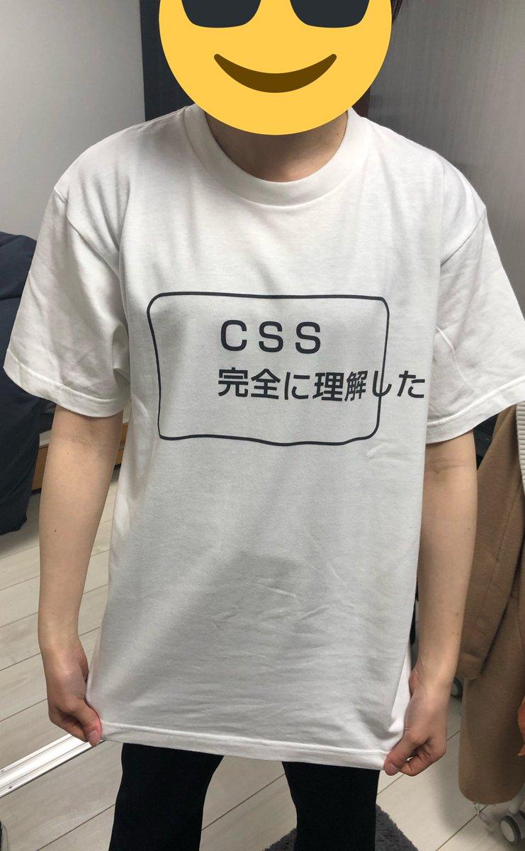 最近CSSを勉強している嫁にプレゼントしました