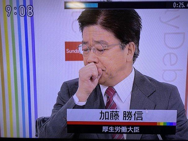 労働 加藤 大臣 厚生