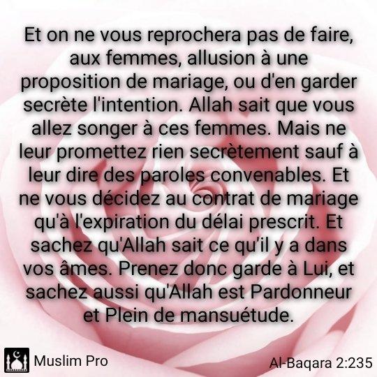 RT @ElimaneH: Partage d'un verset du Coran #JummahMubarak https://t.co/ybm7hNbl9N
