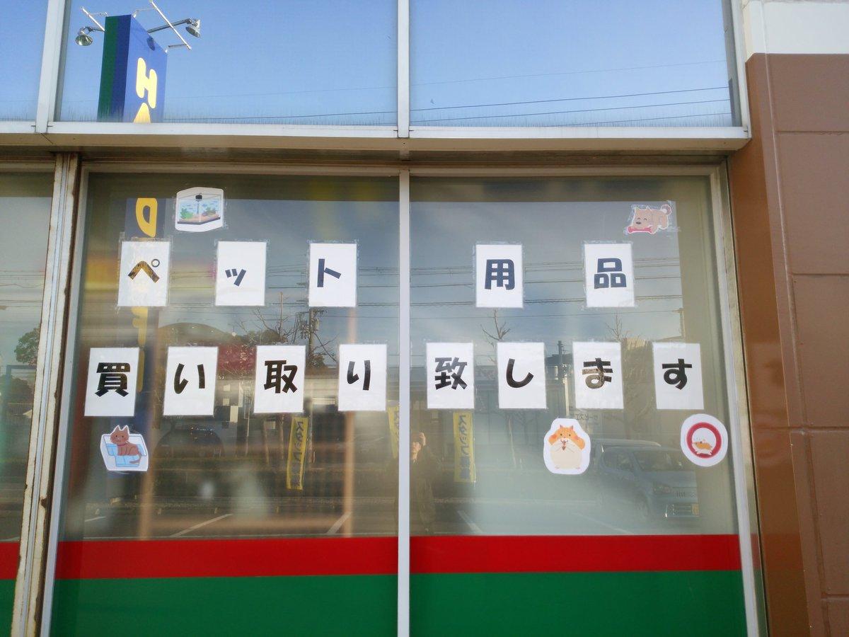 オフハウス和歌山次郎丸店の画像
