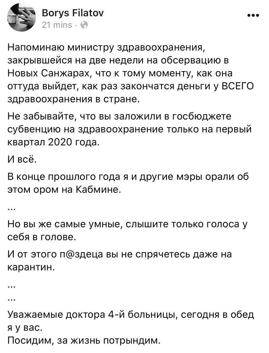 """""""Ми знайдемо спосіб, щоб вас повернути"""": Зеленський - українці Зінченко, яка залишилася в Ухані через відмову покинути собаку: - Цензор.НЕТ 856"""