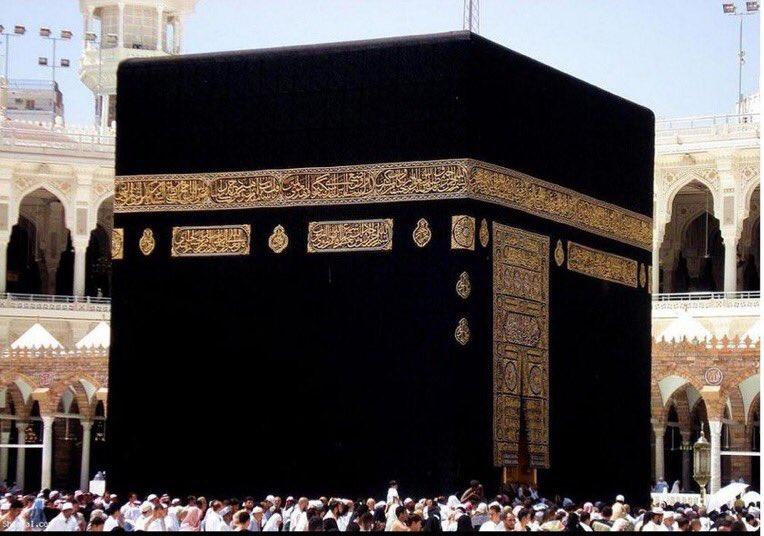 RT @Nazia_Jabeen9: A colleague shared from #Makkah today.  #JummahMubarak ❣️ https://t.co/3EYcrfDPW2