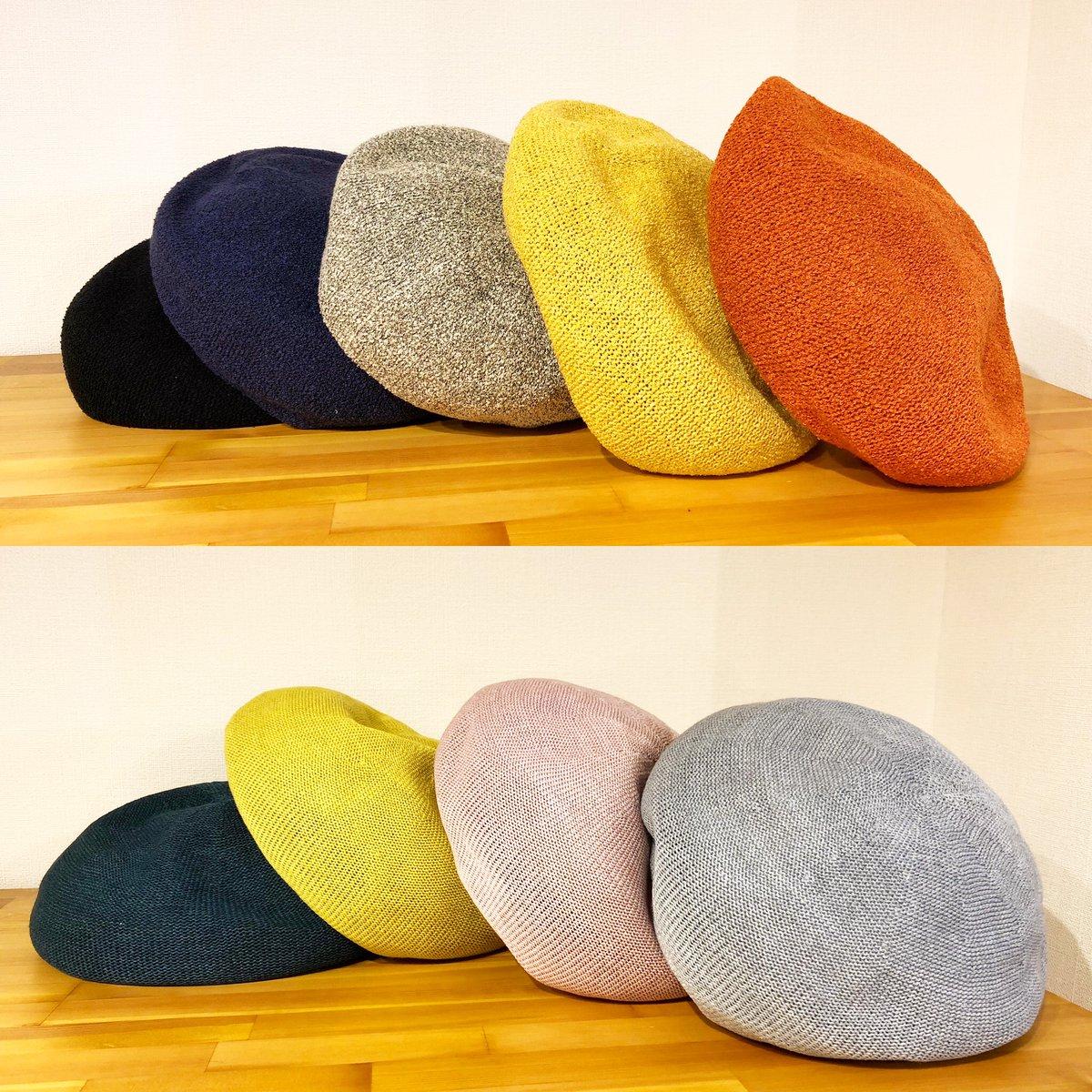 今からおすすめなきれいなカラーのベレーが入荷してます。 上段:¥3630 (TAX IN)  下段:¥6600 (TAX IN)   #帽子屋 #帽子 #ベレー #浅草 #浅草寺 #スカイツリー #合羽橋 #道具街 #asakusa #sensouji #skytree #kappabashi #kitchentown #beret #hat #hatshop