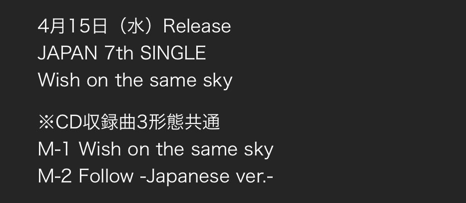 Monsta X will have a 7th Japanese single released April 15th called 'Wish on the same sky' which is about leaving a familiar place or what you know to move on and grow oneself. The new single DVD will include the Japanese version of Follow! <br>http://pic.twitter.com/FyCb06GnH6