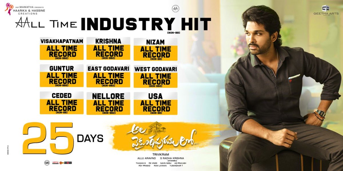 AlluMama Son #AlluArjun dont know the meaning of RECORDS & IH in Telugu Cinema till know BUT Now with #AlaVaikunthapurramuloo movie with his DAD & MAFIA Support he Redefinied the word IH & RECORDS BUT Every one knows It's not GENUINE 100% FAKE#SarileruNeekevvaru @alluarjunpic.twitter.com/IRlgw32bVK