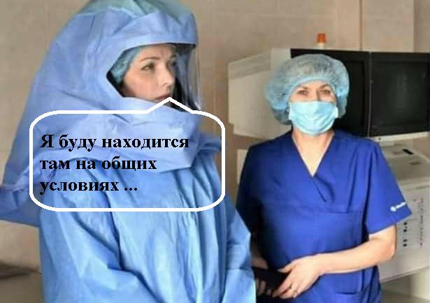 Скалецька спростувала інформацію про те, що вона нібито виїжджала з Нових Санжар - Цензор.НЕТ 8332
