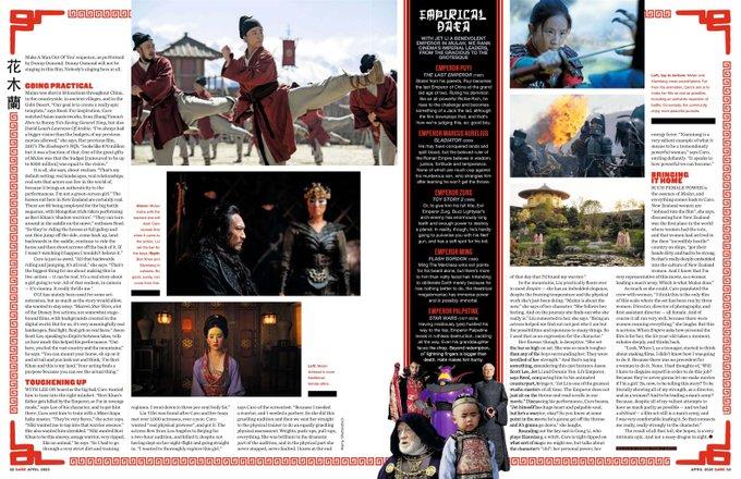Mulan Production Still ERSU-DdUUAEVVS2?format=jpg&name=small