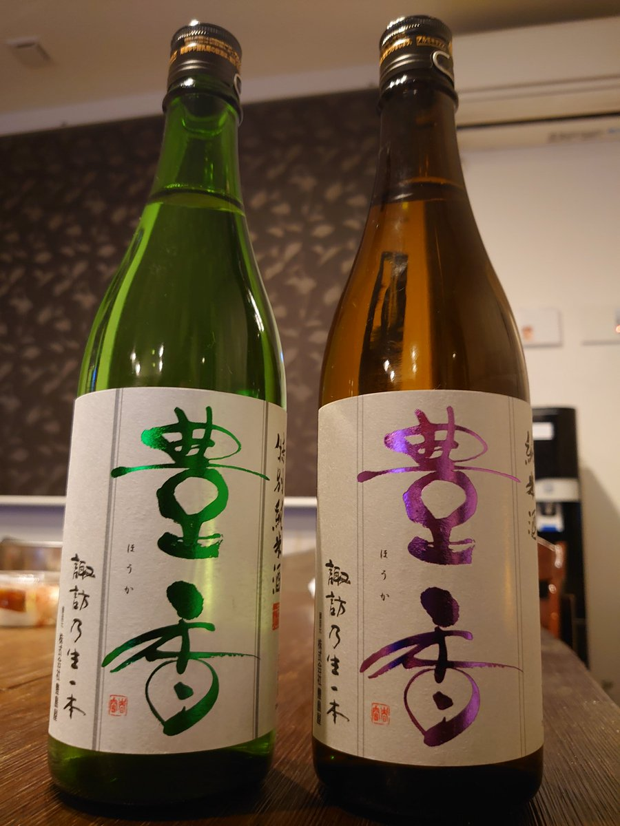 今日は子供たち4人とお留守番です✨  妻は、  『今日は酒を浴びてくる❗』  と気合い入ってます(笑)  その代わり私はうちで晩酌🏠😳🍶  さて、どちらにしようかな~~~✨  #酒のしのぶや #日本酒 #酒フェス https://t.co/xCIejffMHn
