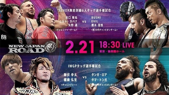 Cobertura: NJPW New Japan Road (21/02/2020) – Love for the Gold!
