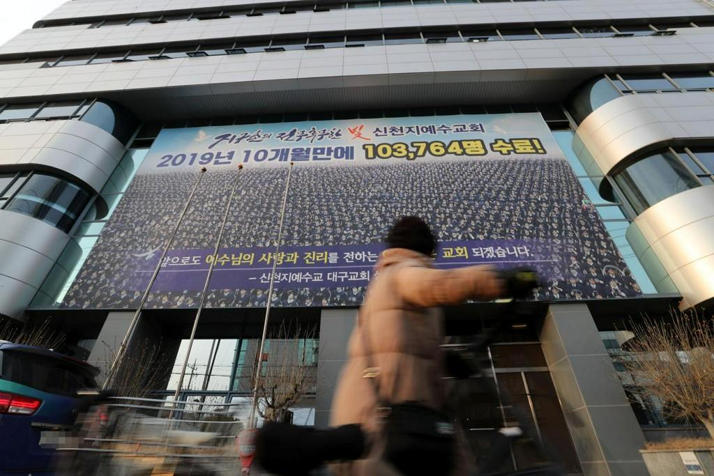 South Korean church leader says coronavirus outbreak is the 'devil's deed' https://reut.rs/32iGnJs