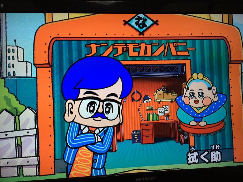 ワールド ビット NHK /