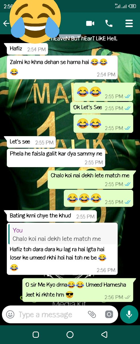 Match Shoro Nai Howa Or Hamari Jang Shoro Match Sirf Ground Me Hi Nahi Hoteee WhatsApp Pr Bhi hota Fans K drmyan All the Best #PeshawarZalmi  Let's Win This Match<br>http://pic.twitter.com/d1AftD2jvV