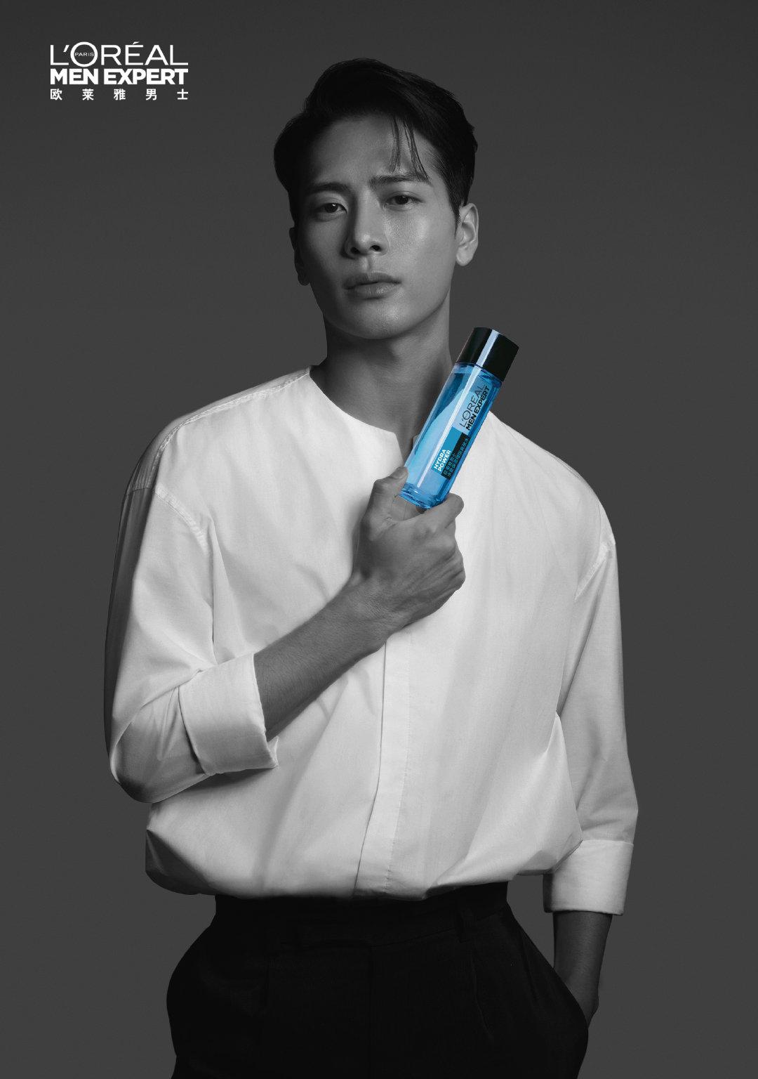 Jackson din GOT7 devine ambasador global pentru firma L'Oréal!   K ...