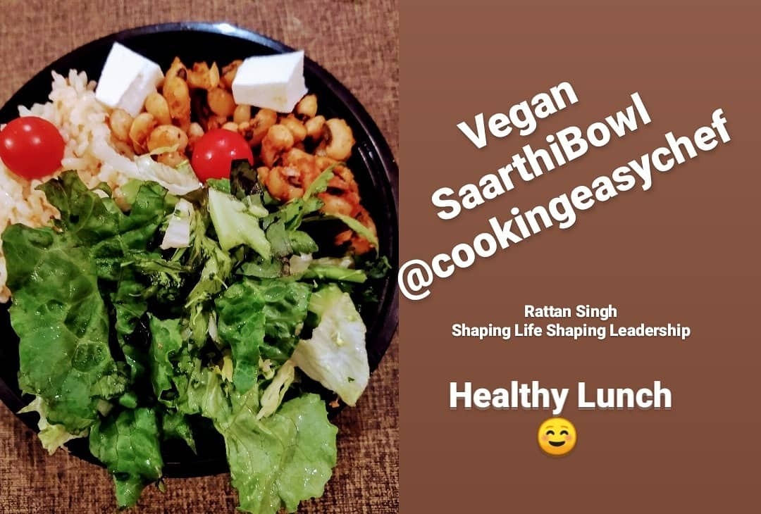 Vegan diet Real Healthy Lunch at home Spiritual food #restaurant #tasty #diet #dinner #homefood #food #foodie #cooking #hunger #foodorgasm #foodphotography #foodlust #foodking #lunch #vegetables #vegandiet #urboreorice #cottagecheese #blackeyedpeas #salad #greensalad