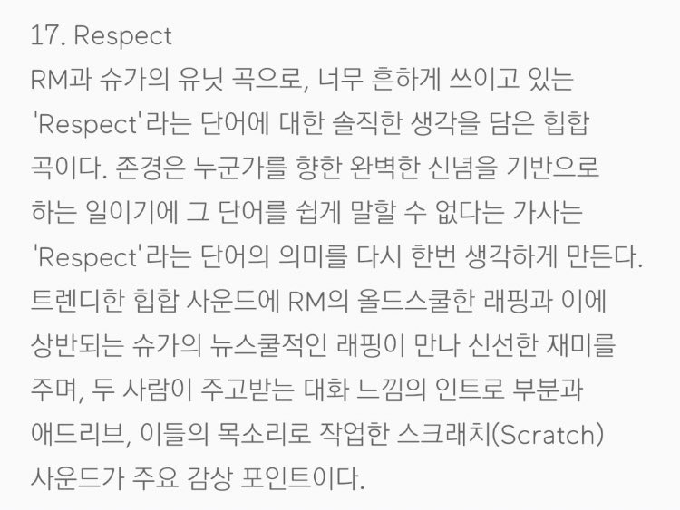 """17. Respect  RM & Suga's unit song. It's a Hiphop song they sing their honest thoughts about """"Respect"""" which is used too common nowadays. The lyrics say that 'Respect' should be an attitude based on such a perfect faith toward someone so it's not easy to say easily. + @BTS_twt<br>http://pic.twitter.com/8qrTeRnW8l"""