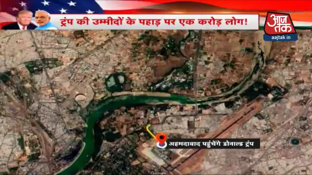 क्या है ट्रंप की उम्मीदों का 'एक करोड़'?#ATVideo @gopimaniarअन्य वीडियो: http://m.aajtak.in/videos/