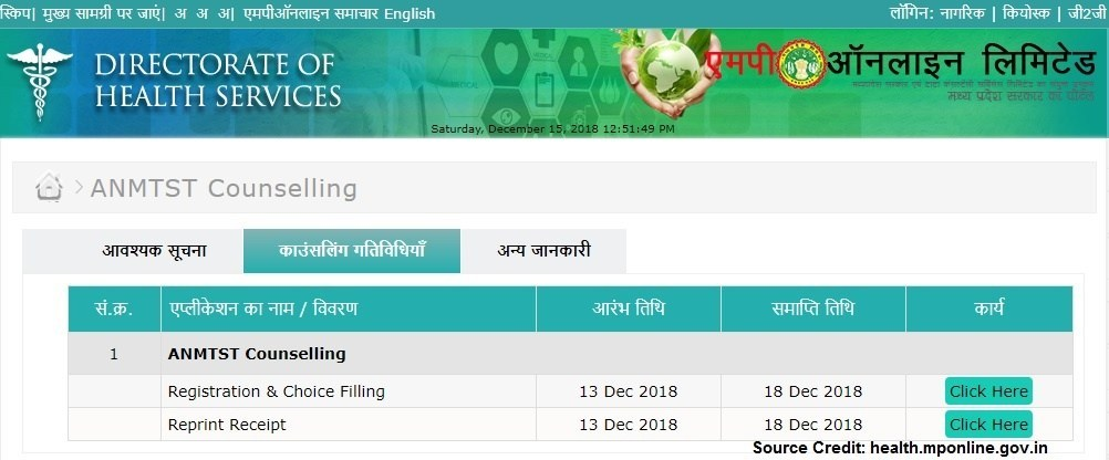 MP ANMTST 2020: Notification, Eligibility & Exam Date Updated http://bit.ly/2HIa5xRpic.twitter.com/tHmAd1nKFR