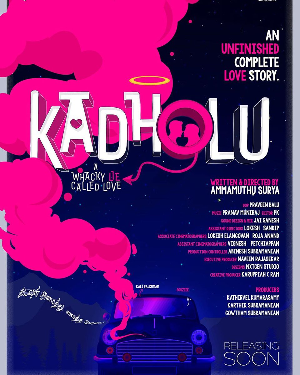 Here is the First Look Of #Kadholu directed By @ammamuthu_surya !   - An Unfinished Complete Love Story -   Happy To be part of this Pilot Film As Executive Producer .. https://t.co/FBKnYZYalj