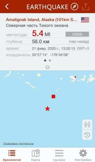 час назад #землетрясение 5.4 поразило Северная часть Тихого океана, 58.0км, 13:20 GMT+3 (USGS) https://quakeapp.com/m/?e_id=usgs.at00q61rdp… @realDonaldTrumppic.twitter.com/cY13ydzW14