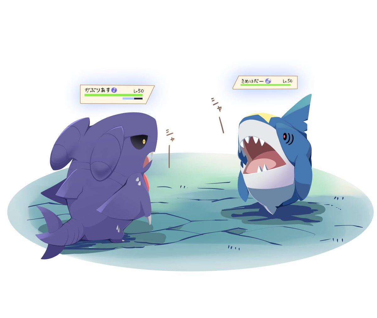 サメ(はだ)ミニオン
