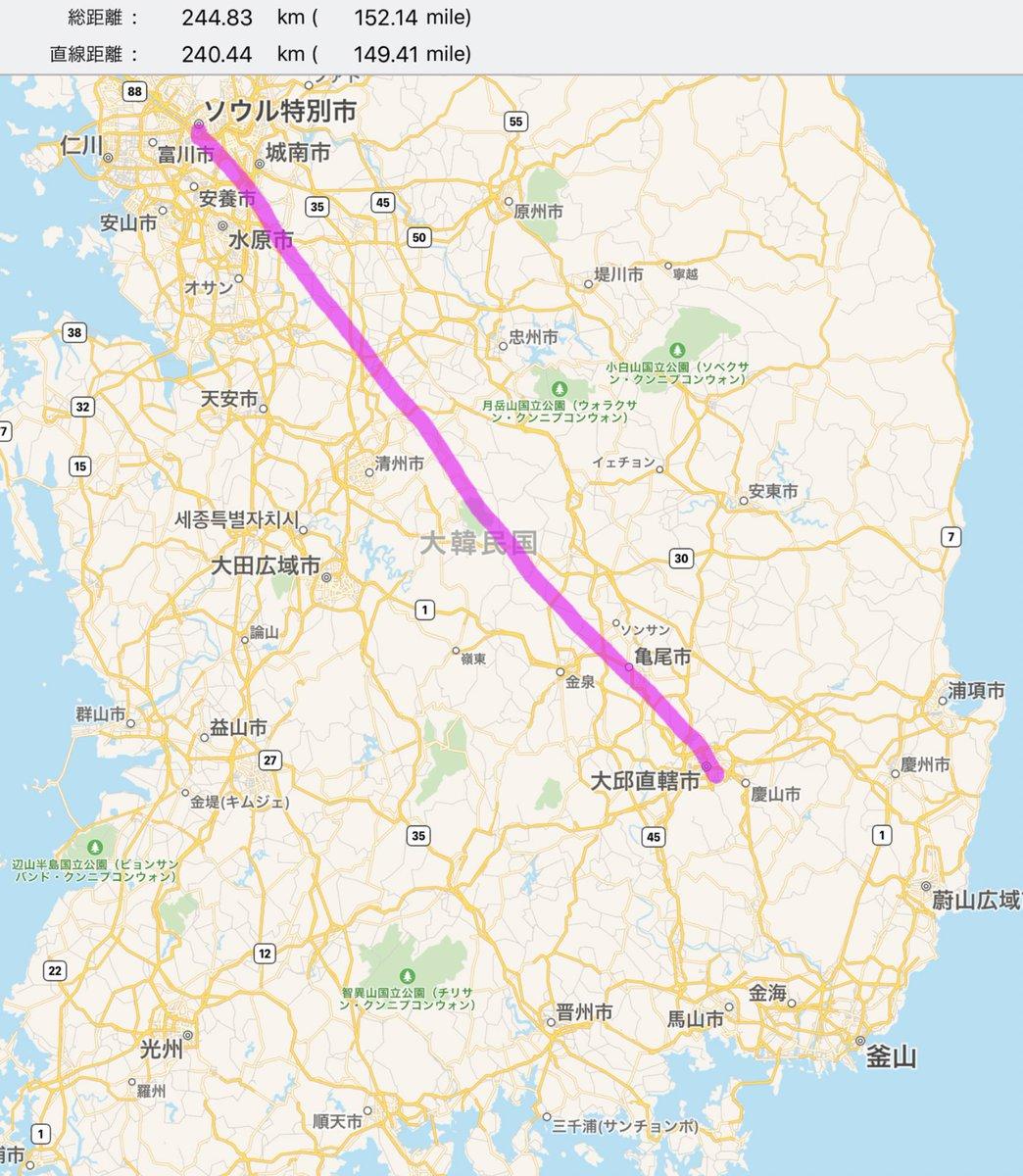 邸 韓国 大 『もう乗れない! セコマルで行く釜山・慶州・大邸の旅