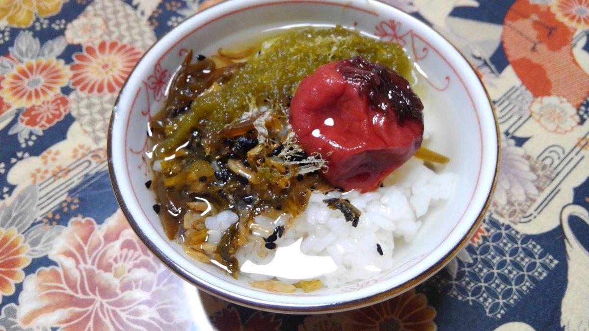 ・お茶漬け◎自家製梅干しの酸っぱさに感動。(*´-`)ノ✨レシピ作ってありますので、春も近いし作りませんか?我が家の梅干し漬け/紅生姜/ゆかり粉 by キッチン☆福にゃん