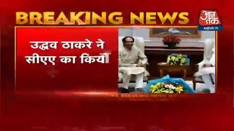 महाराष्ट्र के मुख्यमंत्री उद्धव ठाकरे ने किया नागरिकता कानून का समर्थन। #ATVideoअन्य वीडियो : http://m.aajtak.in/videos/